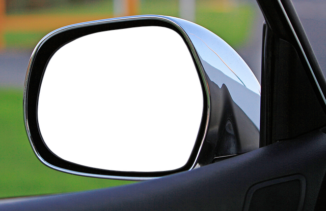 A side view mirror of a car